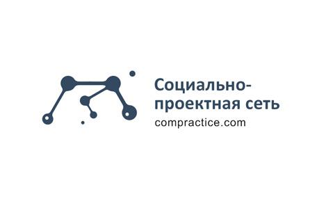 Compractice-миниатюра