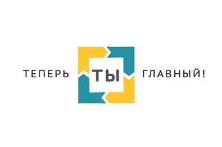 yur_tyglavny-2