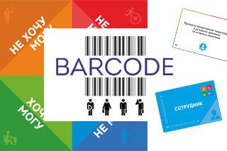 320-BarCode2